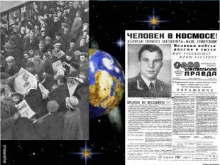 12 апреля 1961 года. У газетного киоска Спустя год в мировой истории произошло г