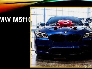 BMW M5f10