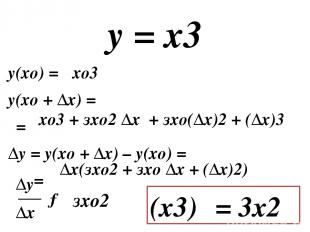 Готфрид Вильгельм Лейбниц Немецкий философ, логик, математик, механик, физик, юр