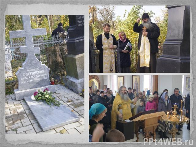 Александр Косьмич Флегинский родился 19 февраля 1861 года в семье священника. 18 июня 1883 года окончил полный курс наук по второму разряду воспитанников в Ставропольской Духовной семинарии. 22 июня 1883 года, согласно своему прошению, резолюцией Пр…