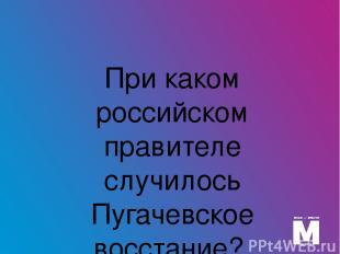 Кто является основателем Москвы?