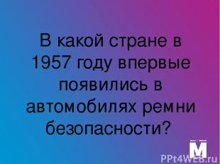 """Представитель России на песенном конкурсе """"Евровидение 2004"""""""