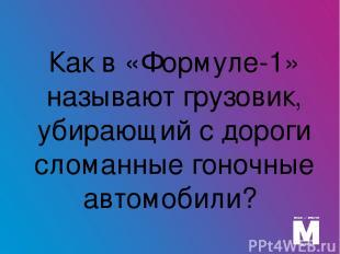 Какую музыкальную награду получил Михаил Горбачев в 2005 году?