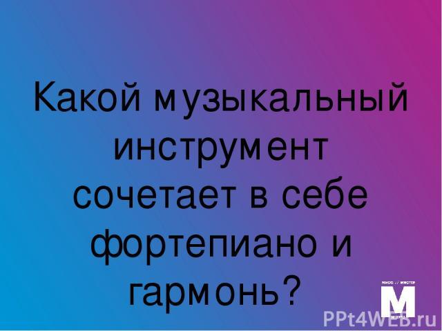 Министр образования и науки в республике Татарстан ?