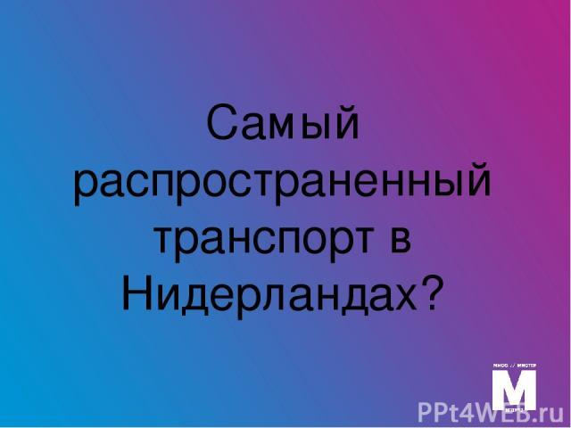 Назовите российского императора, при котором не произошло ни одной воины?