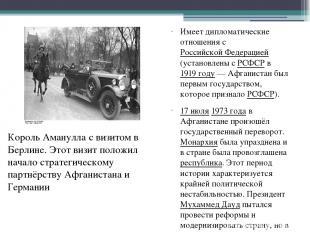 Имеет дипломатические отношения с Российской Федерацией (установлены с РСФСР в 1