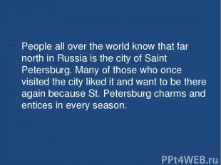 People all over the world know that far north in Russia is the city of Saint Pet