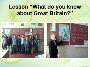 "Lesson ""What do you know about Great Britain?"""