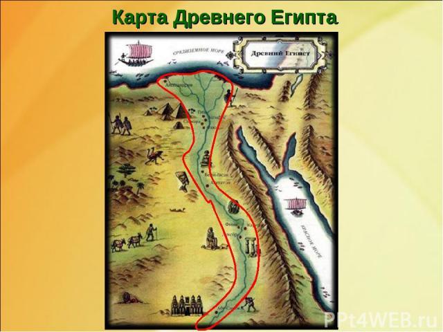 Карта Древнего Египта.