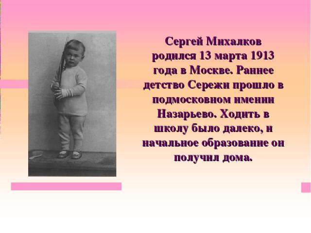 II Всероссийский конкурс
