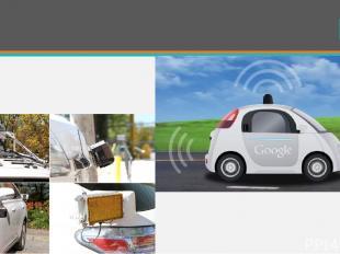 Плюсы: Однако безопасность на дорогах существенно вырастет, а количество аварий