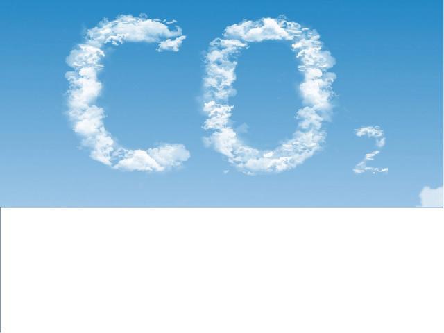 Однако в дальнейшем быстрое развитие промышленности и транспорта привело к резкому ухудшению состояния атмосферы. В настоящее время в атмосферу в результате деятельности человека поступают углекислый газ (С02), угарный газ (СО), хлорфторуглеводороды…