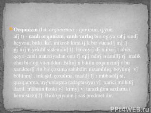 Orqanizm(lat.organismus- qururam,q.yun.ὄργανον- alət) -canlı orqanizm,ca