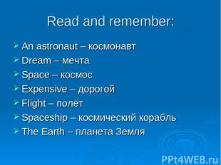 Read and remember: An astronaut – космонавт Dream – мечта Space – космос Expensi