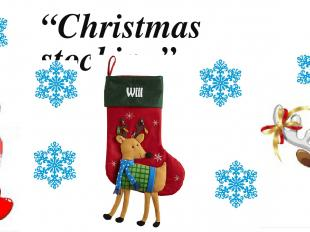 """Christmas stocking"""