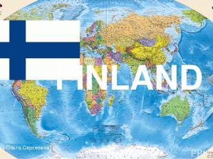 FINLAND ©Яглова Ольга Сергеевна