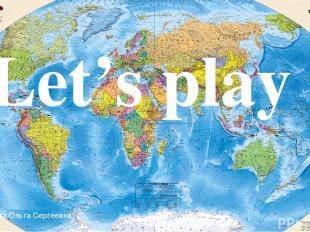 Let's play ©Яглова Ольга Сергеевна