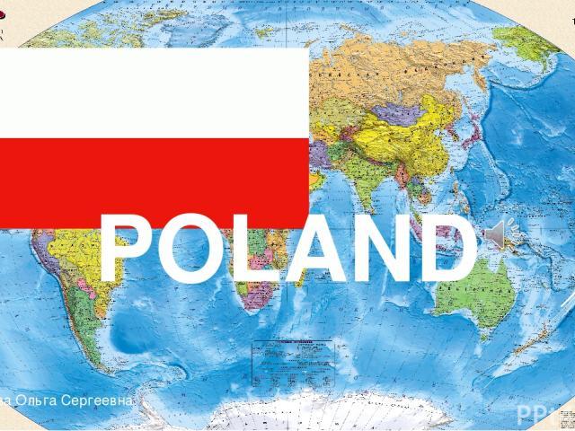POLAND ©Яглова Ольга Сергеевна
