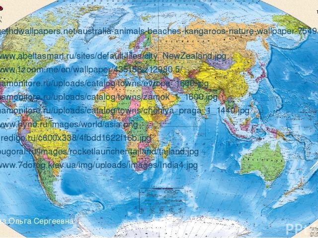 http://gethdwallpapers.net/australia-animals-beaches-kangaroos-nature-wallpaper-75498/ http://www.abeltasman.ru/sites/default/files/city_NewZealand.jpg http://www.1zoom.me/en/wallpaper/435188/z12980.5/ http://namonitore.ru/uploads/catalog/towns/evro…