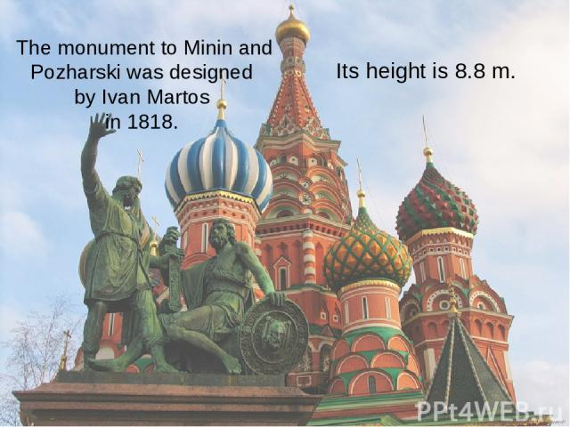 The monument to Minin and Pozharski was designed by Ivan Martos in 1818. Its height is 8.8 m.