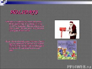 Christmas is celebrated all around the world. British people like it too, they h