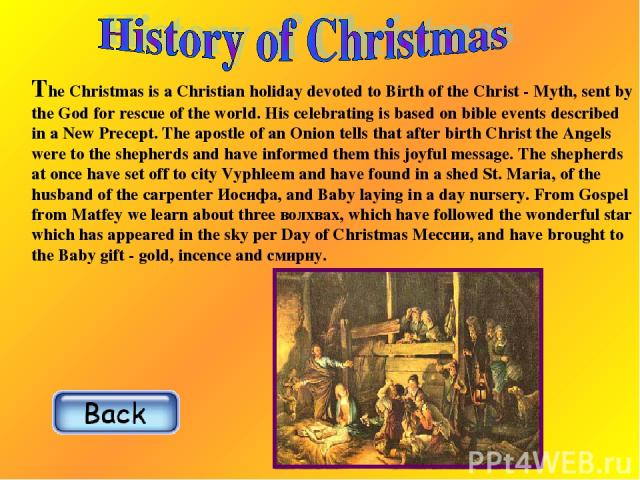 The Christmas is a Christian holiday devoted to Birth of the Christ - Myth, sent by the God for rescue of the world. His celebrating is based on bible events described in a New Precept. The apostle of an Onion tells that after birth Christ the Angel…