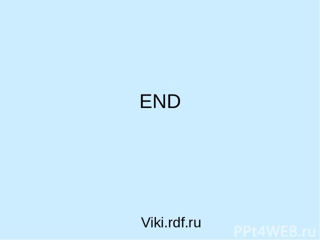 END Viki.rdf.ru