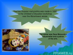 The first Russian matryoshka was made in 1890 in the Children's Education worksh