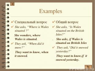 """Examples Специальный вопрос She asks, """"Where is Wales situated ?"""" She wonders, w"""