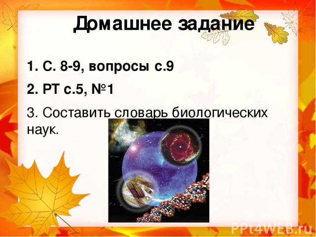 Используемые ресурсы Шаблон презентации: http://lotoskay.ucoz.ru/load/shablony_dlja_prezentacij/priroda/poljana/144-1-0-3574 Изображение на слайде 2: http://image.slidesharecdn.com/22842-140213040653-phpapp01/95/22842-5-2012-128-1-638.jpg?cb=1392287…